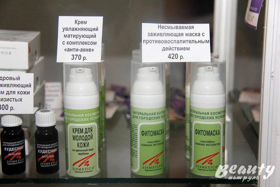Купить косметику си ультра купить косметику лавера в украине