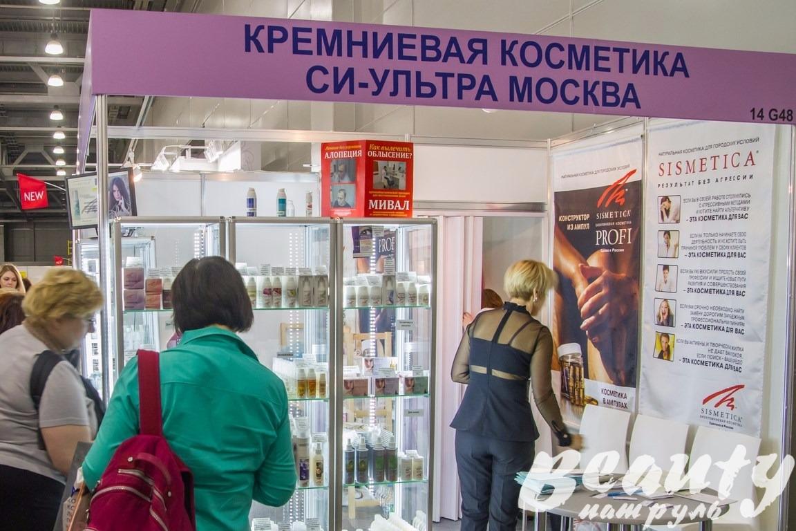 Купить косметику си ультра органайзер для косметики купить в рб