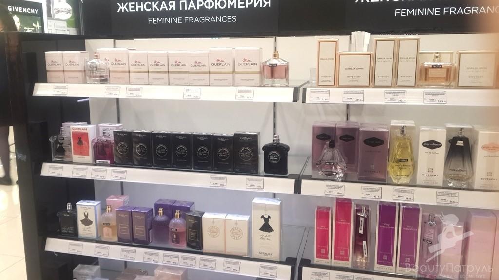 Можно Ли Вернуть Духи В Магазин