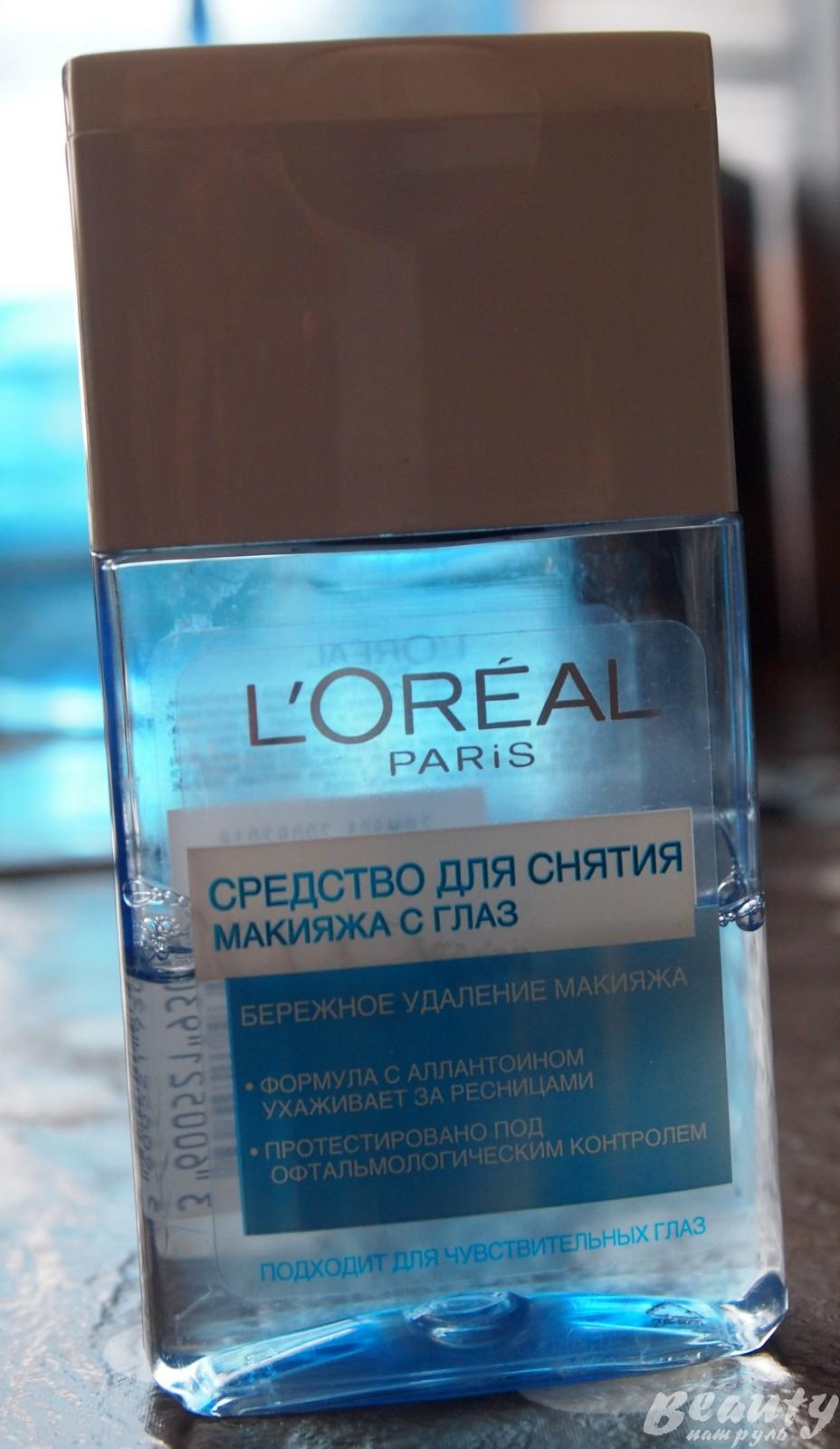 Лореаль средства для снятия макияжа отзывы