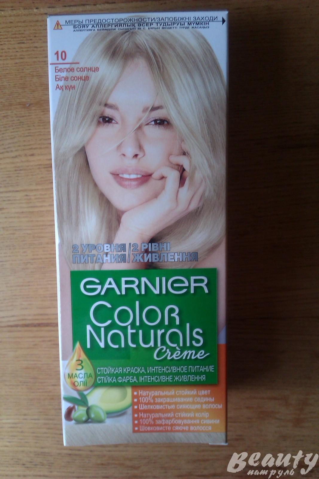 Garnier Color Naturals оттенок 10 БЕЛОЕ СОЛНЦЕ очень натуральный и ... 2a2a93e5e9d38