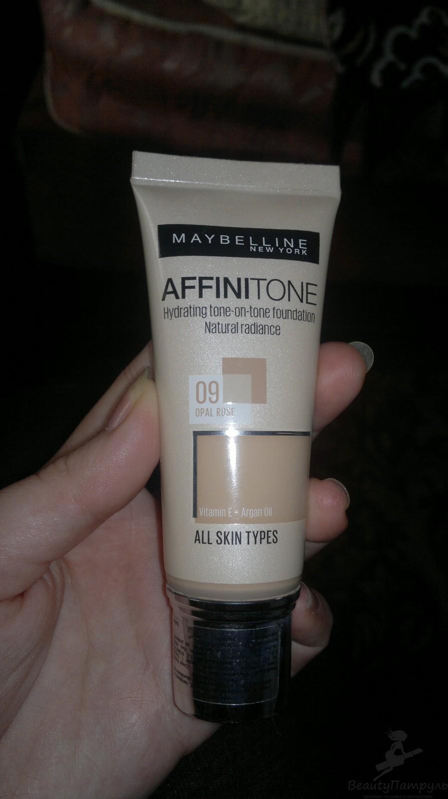 Мой макияж для светлой кожи 376