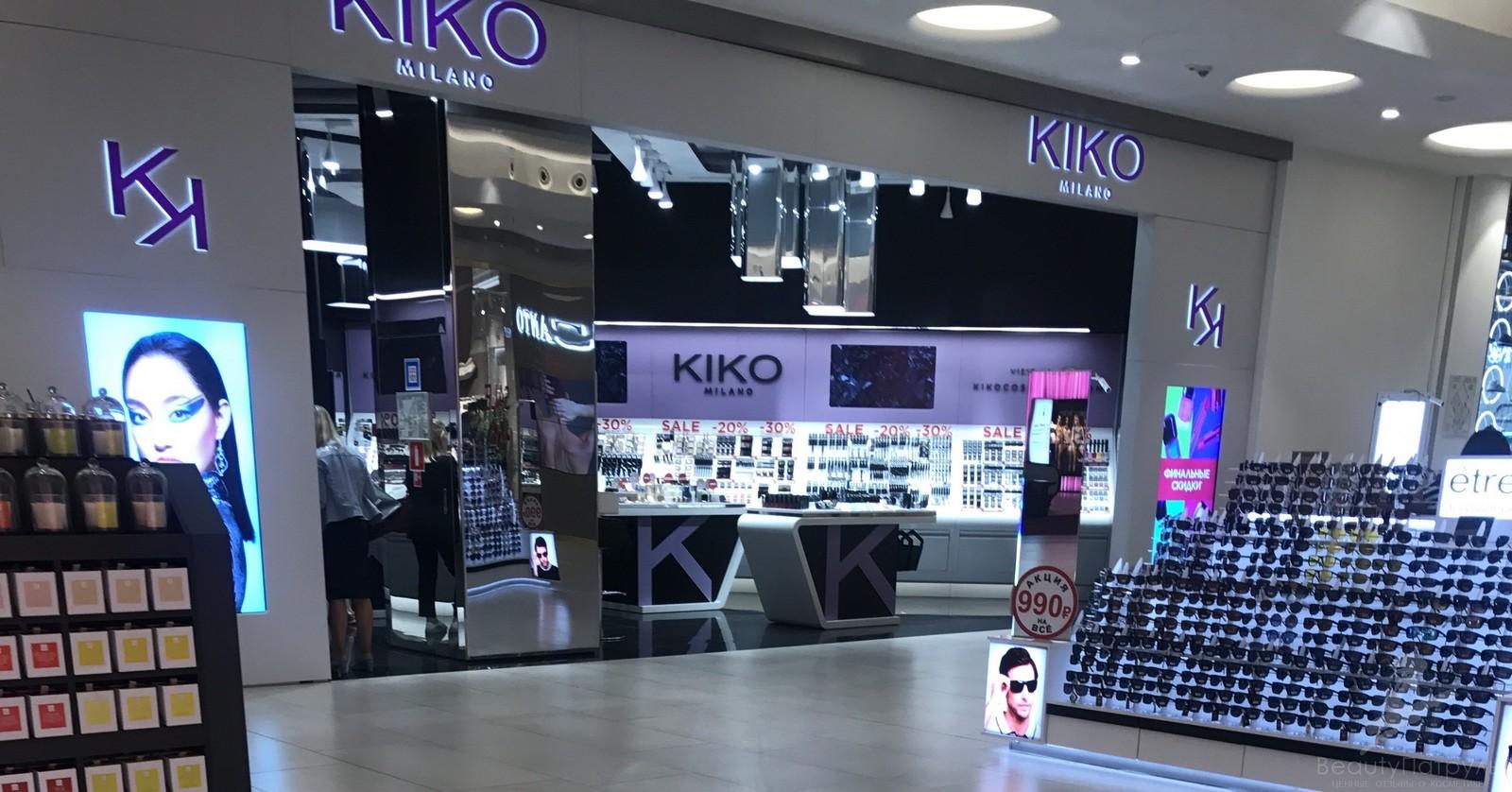 Косметика кико купить в москве в магазине косметика теана купить спб