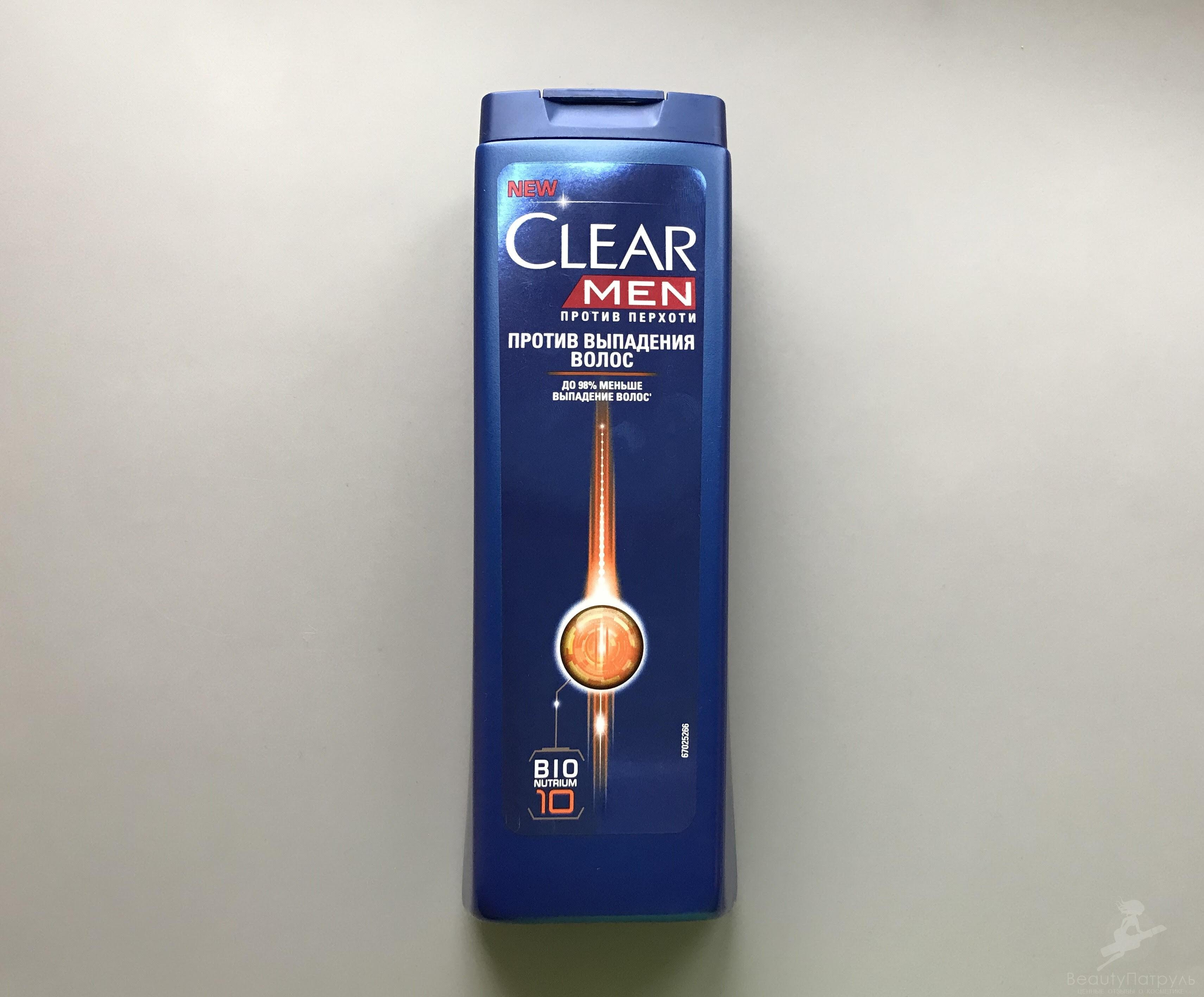 Image result for clear men