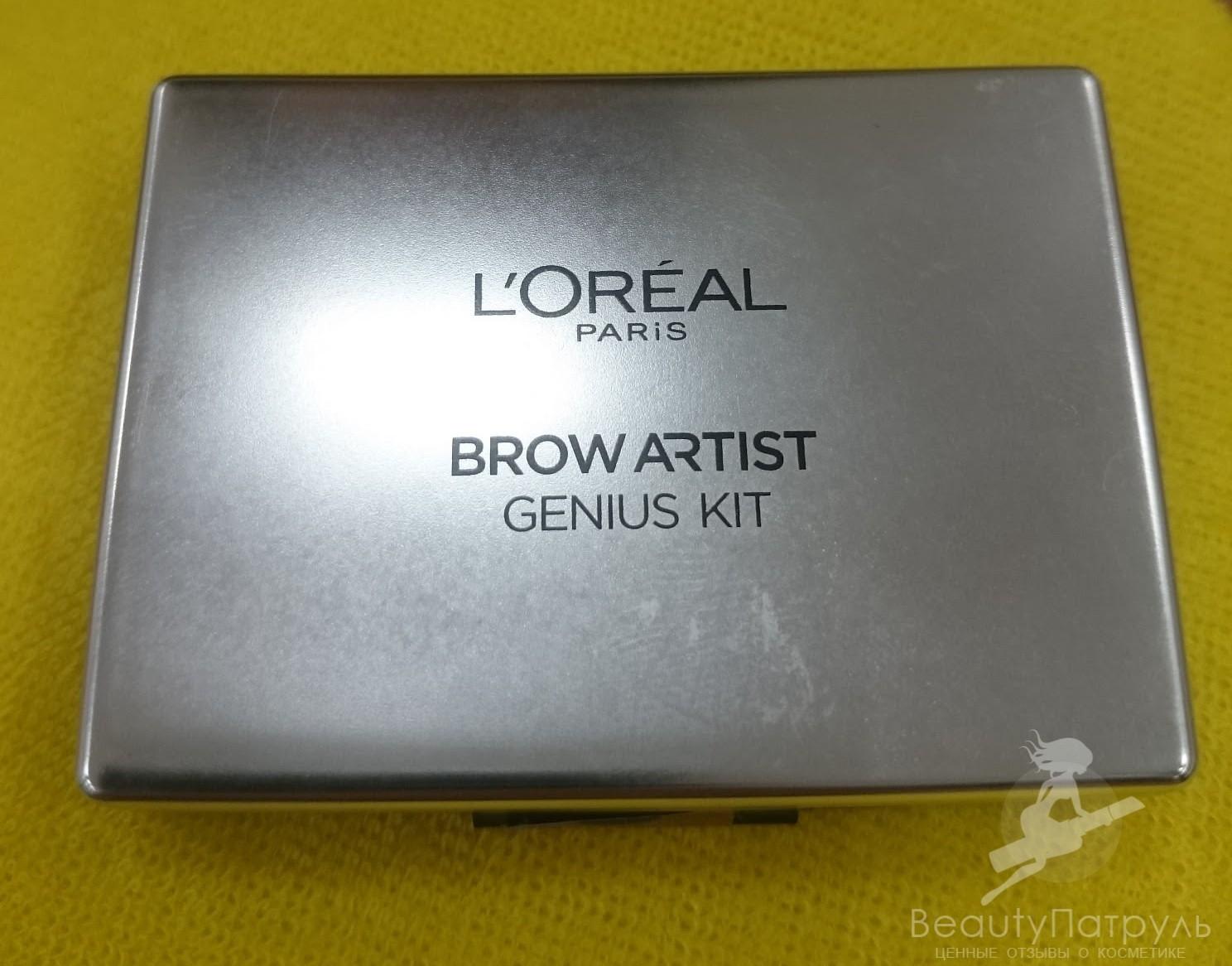 Обзор на набор для дизайна бровей L — Oreal Brow Artist