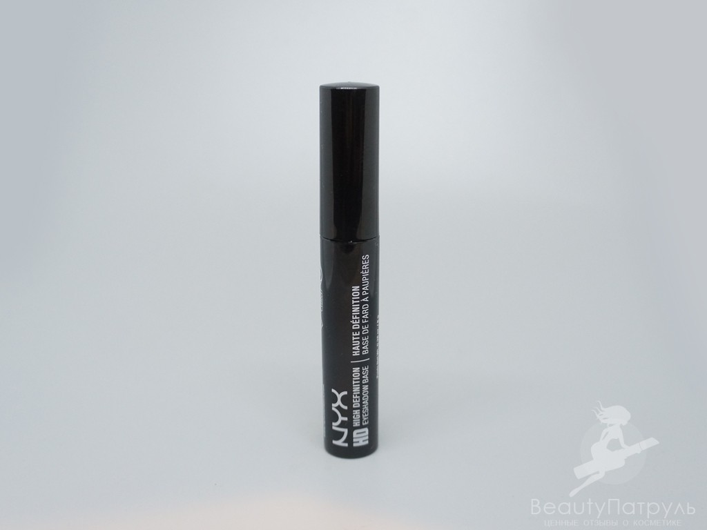 Nyx hd haute definition eyeshadow primer
