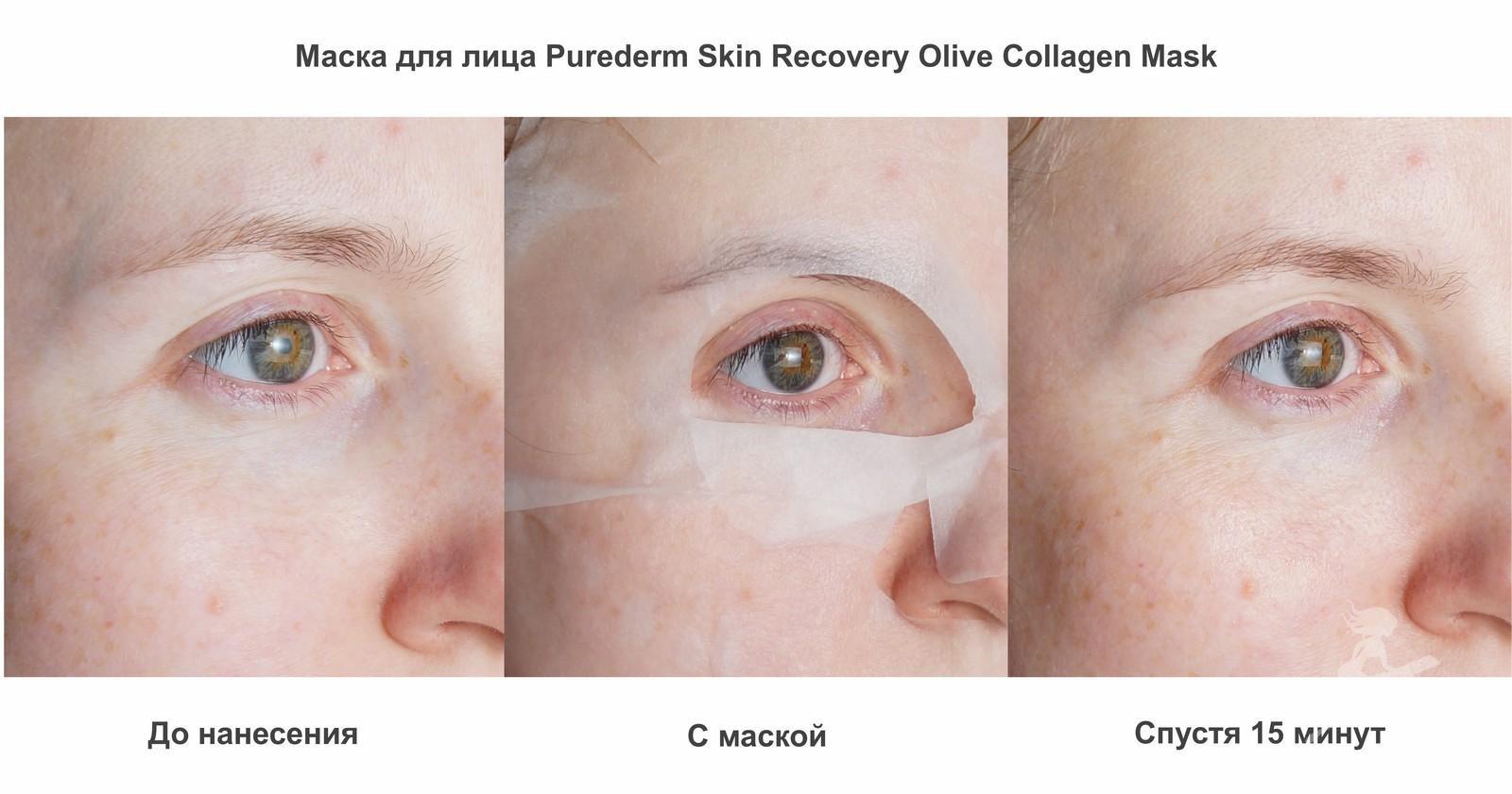 Purederm Eye Mask 0 100