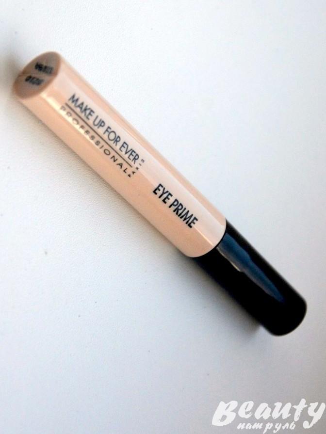Makeup forever eye primer